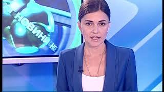 """Объектив-новости"" 20 июня 2019"