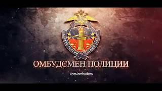 Волгоград, драка с полицией