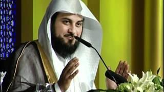 هدهد سليمان - الشيخ محمد العريفي