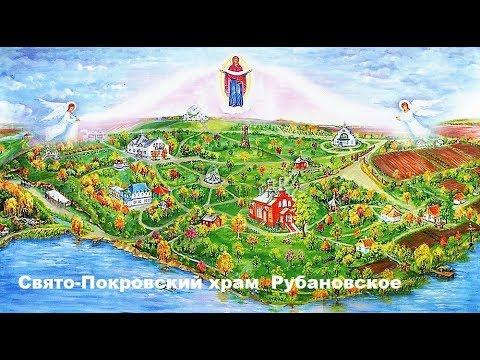 Вифлеемские храм ключи