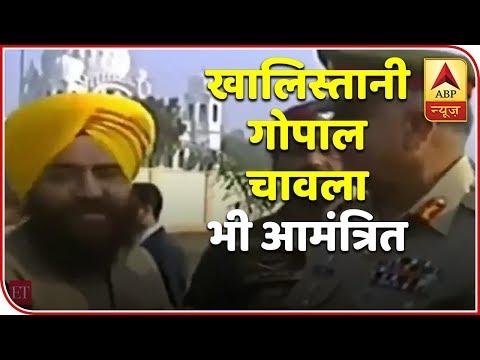 Pro-Khalistan Leader Gopal Chawla Attends Event   Kartarpur Corridor Ceremony   Panchnama   ABP News