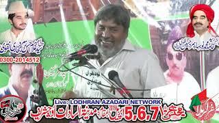 Zakir Liaqat Hussain Samandwana | 6 April 2019 | Madina Tul Sadat Uch Sharif