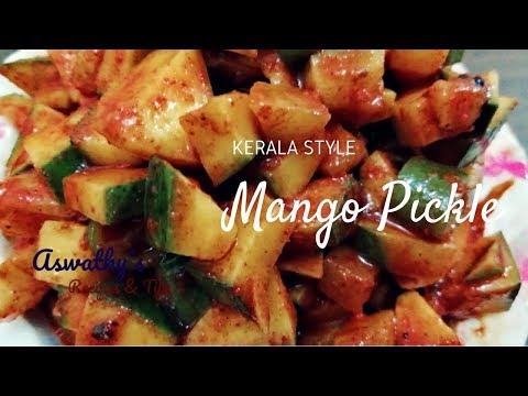 Kerala Sadya Style Mango Pickle | രുചിയേറും കേരളം സ്റ്റൈൽ  പച്ച മാങ്ങാ അച്ചാർ