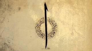 Badem - Elif
