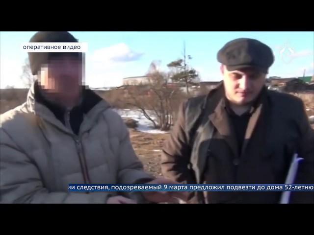 В Иркутской области задержан подозреваемый в убийствах