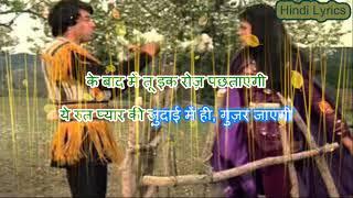 O Meri Mehbooba - Dharam Veer (1977) - Karaoke   - YouTube