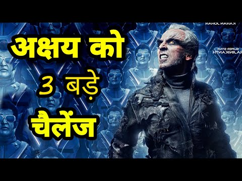 Akshay Kumar Taking These 3 Big Risk From His Upcoming Movie Robot 2.0 With His Image