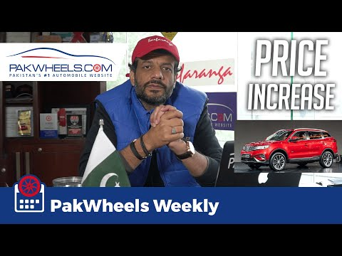 Prince Pearl Roll-Out Ceremony | Suzuki Increases its Prices | PakWheels Weekly