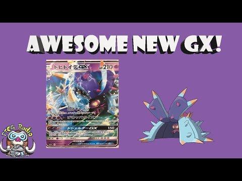 Toxapex GX - Most Poison Damage ever! (Pokémon TCG)
