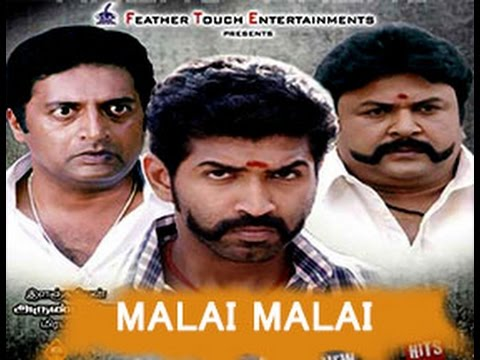 Malai Malai Tamil Movie | Malai Malai Online Full Movie | 2014 Upload