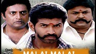 Download Video Malai Malai Tamil movie   Malai Malai Online Full Movie   2014 upload MP3 3GP MP4