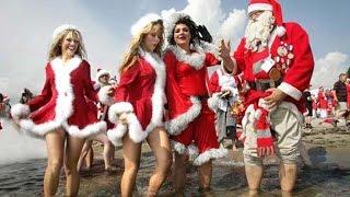 Новогодняя подборка.Прикольные и пьяные Деды Морозы /drunk and funny Santas