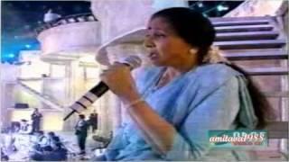 Jaane Jaan - Asha Bhosle & Babul Supriyo Live - YouTube