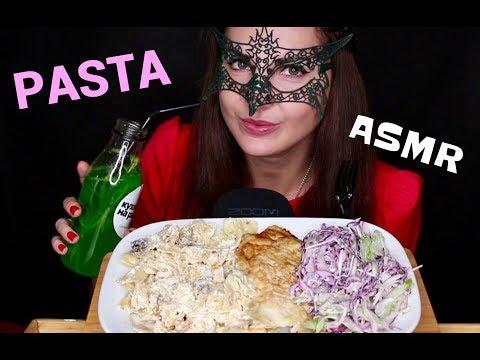 АСМР Паста с курицей в сливочном соусе и Бризоль/ASMR MUKBANG Creamy CHICKEN PASTE & Coleslaw