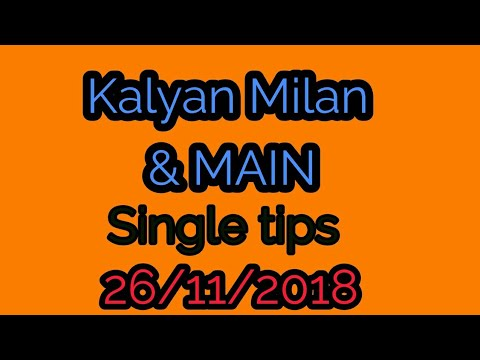 Free tips PANA game today Kalyan MAIN Milan - смотреть