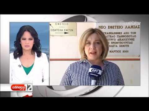 Συνεχίζεται η δίκη για τη δολοφονία Γρηγορόπουλου | 09/05/19 | ΕΡΤ
