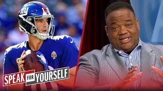 NFL's de-emphasis of pocket passers might be a fool's gold rush —Whitlock | NFL | SPEAK FOR YOURSELF