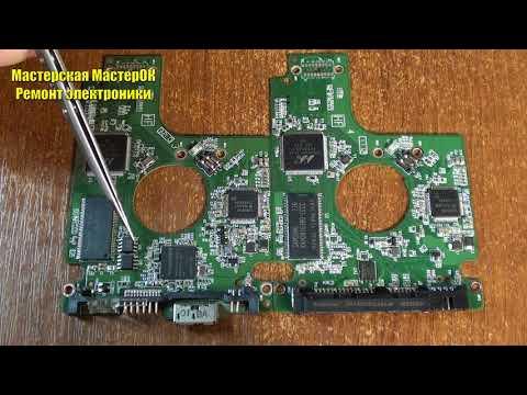 Из контроллера-интерфейса USB 3.0 делаем SATA жесткого диска WD Western Digital My Passport