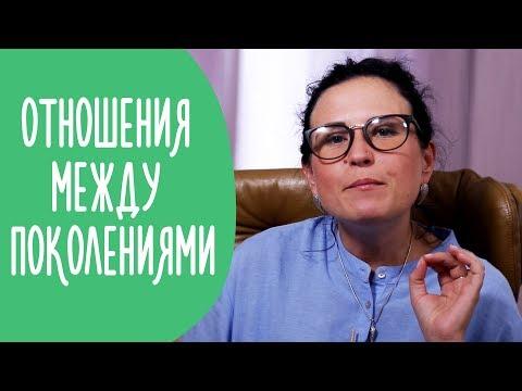 Бабушка Неправильно Воспитывает Ребенка? 10 Cоветов Как Наладить Отношения в Семье | Family is...