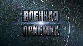 Су-30СМ. Одним росчерком крыла. Военная приемка
