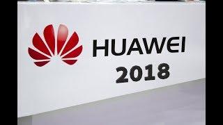 Huawei 2018 - что покажет топ-3 производитель в мире из Китая?