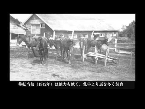 酪農学園史-写真が語る80年- 2