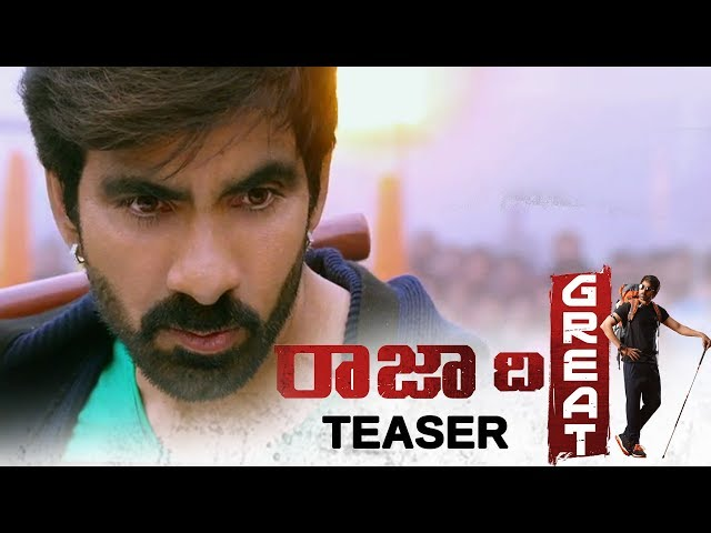 Raja The Great Teaser HD | Ravi Teja, Mehreen Pirzada | Telugu Movie Trailers