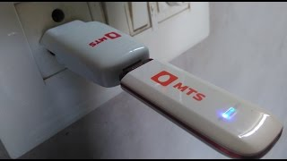 MTS Mblaze Ultra Wi Fi Dongle First Time setup