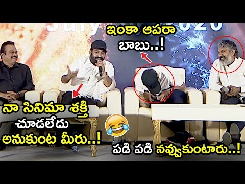 Jr Ntr And Ram Charan Hilarious Fun At RRR Movie Press Meet || Rajamouli || Telugu Entertainment Tv