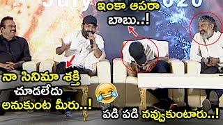 Jr Ntr And Ram Charan Hilarious Fun At RRR Movie Press Meet    Rajamouli    Telugu Entertainment Tv