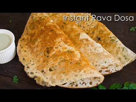Instant Rava Dosa | Crispy Sooji Dosa | Quick Breakfast Recipe ~ The Terrace Kitchen
