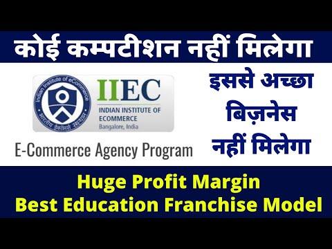 Best Education Franchise of 2020 | Ecommerce Course Training ...