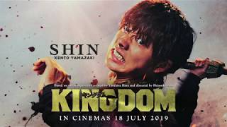 KINGDOM | Interview with Kento Yamazaki (Full Clip)
