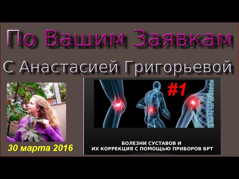 Блокада от боли в суставах уколы