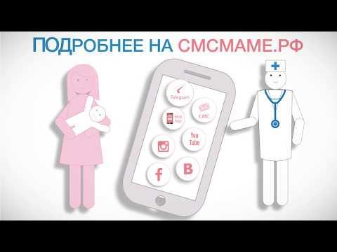 Месяц после родов: здоровье матери, восстановление менструации, половая жизнь, контрацепция