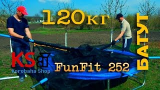 """Батут FunFit 252 см с сеткой и лесенкой від компанії Интернет магазин """"Дом-сад"""" - відео"""