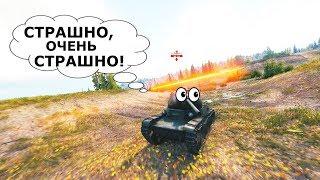 ТАНКИ приколы, КРУТАЯ АРТА в World of Tanks  #170