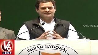 Rahul Gandhi Addresses Jan Vedana Sammelan  New Delhi  V6 News