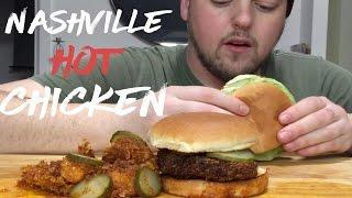 KFC NASHVILLE HOT CHICKEN MUKBANG HOMEMADE DIY