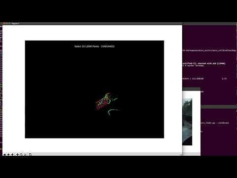 Lidar Camera Calibration - смотреть онлайн на Hah Life