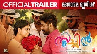 Sachin Trailer