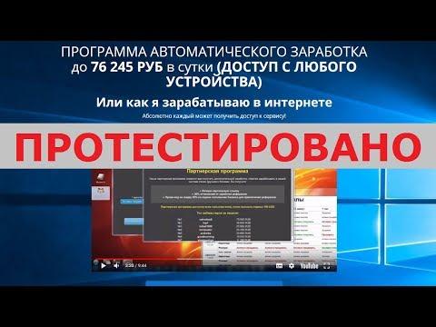 Брокеры россии получившие лицензию 2019