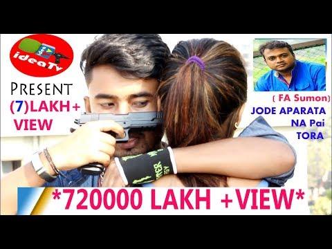 Download F A Sumon new song Jodi Aparata Na Pai Tora Rana Khan Ireen F A Sumon New Music Video Bangla Song HD Mp4 3GP Video and MP3
