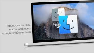 Ремонт iPhone, iPad, MacBook, iMac в Алматы