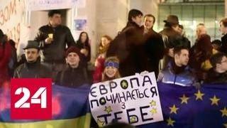Украина. За что боролись? Специальный репортаж Алины Леттер