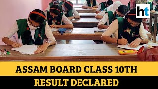 Assam HSLC Result: SEBA declares class 10th result, Dhritiraj Kalita tops exam