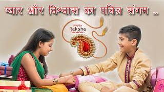 Raksha Bandhan status video 2020 Happy Raksha bandhan 2020 || raksha bandhan status