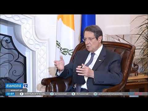 Η Τουρκική παραβατικότητα | Στην Τριμερή Ελλάδας – Κύπρου- Αιγύπτου | 21/10/2020 | ΕΡΤ