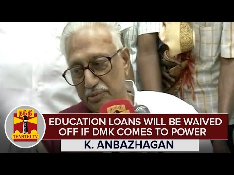 Education-Loans-will-be-waived-off-If-DMK-comes-to-Power--K-Anbazhagan--Thanthi-TV