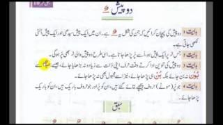 Aao Quran Sikhe - Video hài mới full hd hay nhất - ClipVL net